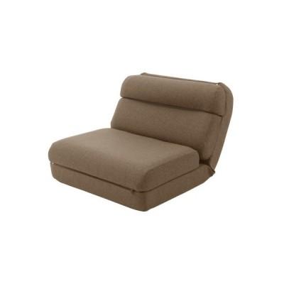 CELLUTANE 3WAYコンパクト座椅子 ダリアンブラウン 日本製 背部14段 リクライニング 一人掛け A908a-640BR メーカー直送