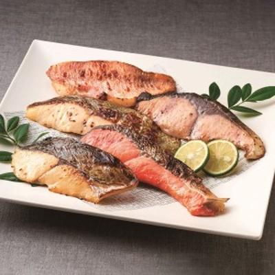 人気 詰め合わせ 送料無料 贈り物 日本伝統の焼き魚料理 漬魚詰合せ