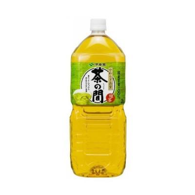 伊藤園 茶の間 2L ペットボトル 1ケース(6本)
