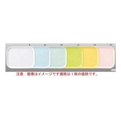 マルケイ FBライトトレー N55 35cm アールライトトレー 349×269×17mm 色:ブルー(BU)※画像はイメージです。 価格は1枚のお値段となっております。