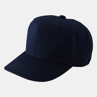 MIZUNO (ミズノ)  野球 審判用品 アンパイア(審判用)  52BA82614 高校野球・ボーイズリーグ審判員用キャップ