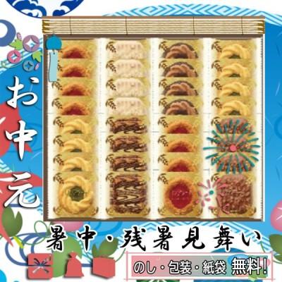 お中元 御中元 ギフト 2021 焼き菓子詰め合わせ 人気 おすすめ 焼き菓子詰め合わせ ロシアケーキ 32個