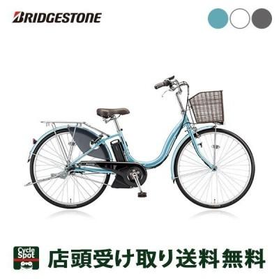 ブリヂストン 電動自転車 アシスト自転車 2020 アシスタU LT26インチ ブリジストン BRIDGESTONE