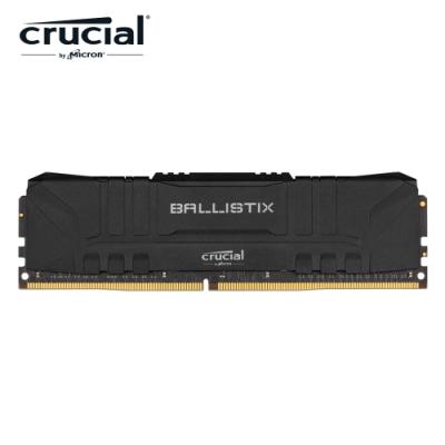 美光 Micron Crucial Ballistix D4 3200/8G(黑) 桌上型記憶體 (低延遲CL 16-18-18)