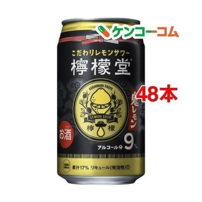 檸檬堂 鬼レモン 缶 ( 350ml*48本セット )
