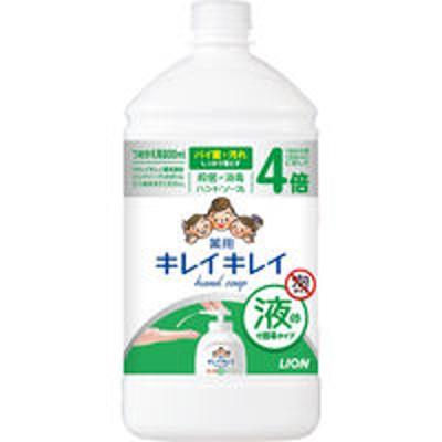 ライオンキレイキレイ 薬用液体ハンドソープ 詰替800ml 【液体タイプ】 ライオン