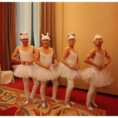 余興 チャイコフスキー バレエ 2次会 発表会 衣装 男性 白鳥の湖 四羽の白鳥 コスプレ スパンコール おもしろコスチューム ダンス 結婚式