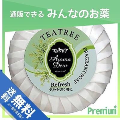 アロマデュウ フレグラントソープ ティーツリーの香り 100g