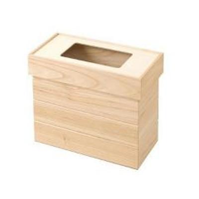 桐ダストBOX 長方形 ナチュラル( ごみ箱 ダストBOX くずかご ダストボックス )