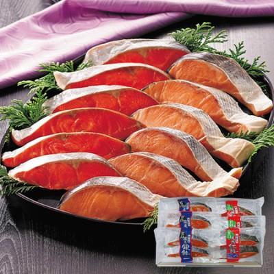 ≪冬ギフト・お歳暮≫鮭紀行 紅鮭・銀鮭切身セット計12切 かに 蟹 カニ 通販 ギフト お歳暮 ベルーナ ベルーナグルメ