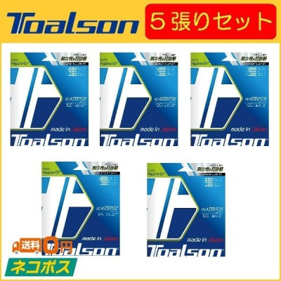 TOALSON トアルソン HD ASTER POLY HDアスタポリ 7472510 5張りセット  硬式テニス用ガット
