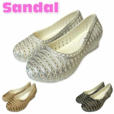 【送料無料】レディース ウェッジ サンダル 靴 ラメ入り ヒール 婦人