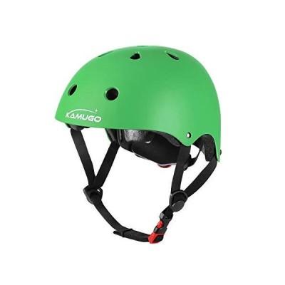 KAMUGO Kids Adjustable Helmet, Suitable for Toddler Kids Ages 2-8 Boys Girl