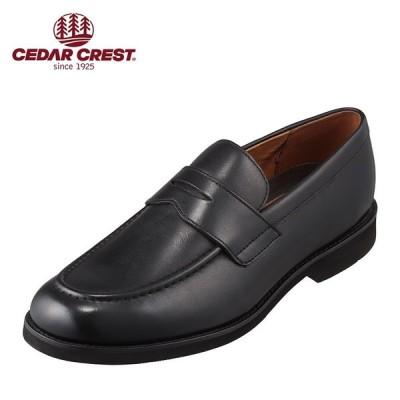 セダークレスト CEDAR CREST CC-1602 メンズ | カジュアルシューズ | 小さいサイズ対応 大きいサイズ対応 | ブラック