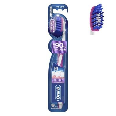 オーラルB ホワイトニング フレックスブラシ 大きめ やわらかめ P&G 歯ブラシ 美白