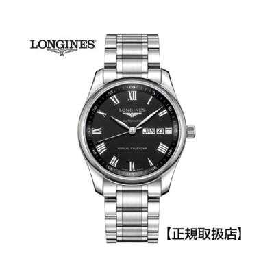 LONGINES ロンジン マスターコレクション  アニュアルカレンダー L2.910.4.51.6   L29104516 正規品 (信頼の2年保証付)