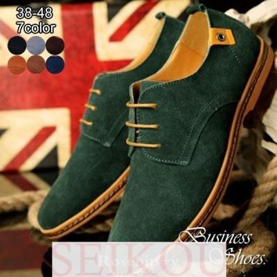 ビジネスシューズ メンズ 父の日 歩きやすい革靴 フォーマルシューズ ビジネスシューズ メンズ オックスフォード 紳士靴メンズ靴 PU革靴 2019