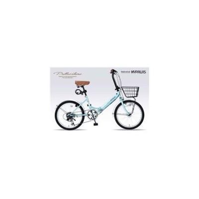 ds-2067176 MYPALLAS(マイパラス) 折畳自転車20・6SP・オートライト M-204-MT ミント【代引不可】 (ds2067176)