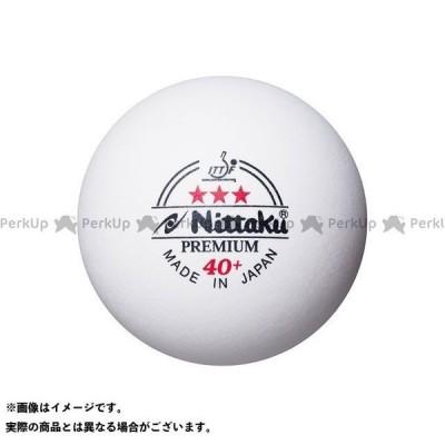 【無料雑誌付き】日本卓球 プラ3スタープレミアム 12個入 Nittaku