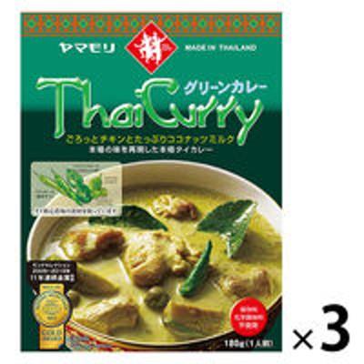 ヤマモリヤマモリ タイカレーグリーン 180g 1セット(3食入)