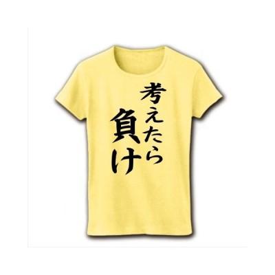 考えたら負け リブクルーネックTシャツ(ライトイエロー)