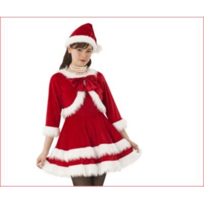 【レディ】ボレロジャケットサンタ【サンタ】【クリスマス】【仮装】【衣装】【コスプレ】【コスチューム】【サンタクロース】【パーテ・