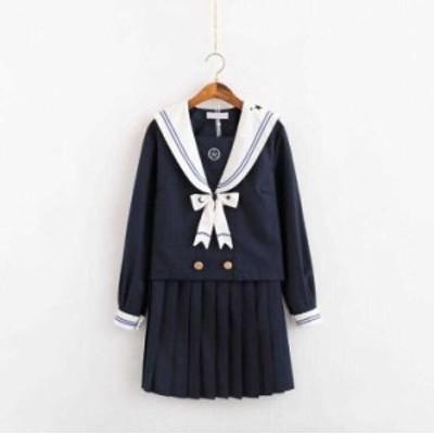 コスプレ セーラー服刺繍 長袖/半袖 ミルクティー JK制服 セーターセット 卒業式 入学式 コスチューム 女子高生