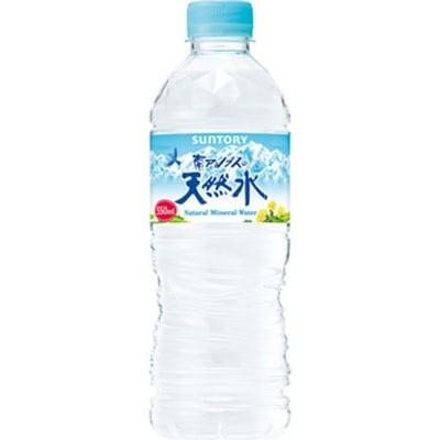 天然水 550ml