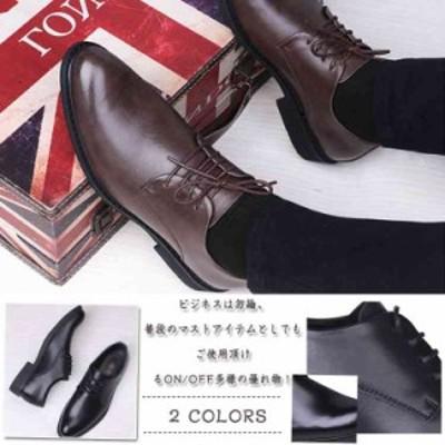 紐靴 ビジネスシューズ 革靴 レースアップ ビジネス メンズ メンズシューズ 新生活 紳士靴 フォーマルシューズ 靴 軽量 結婚