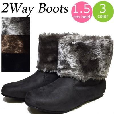 ファーブーツ ショート丈 ブーツ レディース 2Way ショートブーツ 折り返し 靴 かわいい 合皮 スエード 女性 カジュアル 靴 シューズ かわいい 送料無料