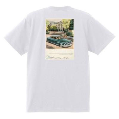 アドバタイジング リンカーン Tシャツ 906 白 黒地へ変更可  白 1950 1951 1949 タウンカー コンチネンタル マーク2345678 ナビゲーター