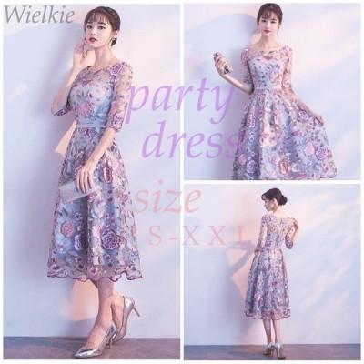 花柄 刺繍 ワンピース 結婚式 ドレス お呼ばれ 40代 30代 パーティードレス ミモレ丈 大きいサイズ 二次会 20代 フォーマル  1046