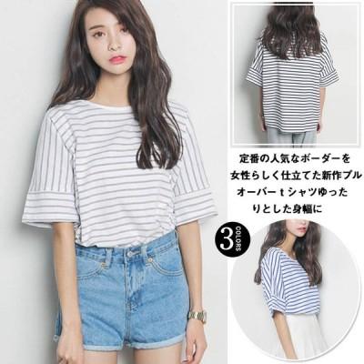 送料無料tシャツ レディース 半袖 五分袖 春 ボーダー柄 ゆったり 大きいサイズ オーバーサイズ