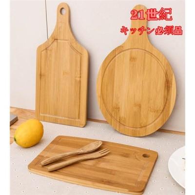 まな板 カッティングボード 竹木伝統工芸 手作り 3タイプ 防臭 抗菌 速乾 傷がつきにくい 両面用 健康生活必須品