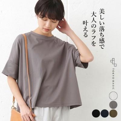 ビッグシルエット Tシャツ 強撚糸コットン100% ドロップショルダーTシャツ 日本製