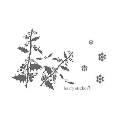 HARRY STICKER ウォールステッカー 貼ってはがせる 転写式 ヒイラギの木 holly trees グレー L 約45 × 100cm