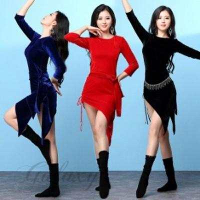 ベリーダンス 社交ダンス 3色 ワンピース レッスン着 練習服 演出 ステージ 秋冬 ダンス衣装 vfq648