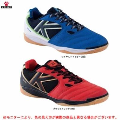 KELME(ケレメ/ケルメ)インドア用フットサルシューズ(55810)スポーツ サッカー フットサル シューズ 靴 屋内用 男性用 メンズ