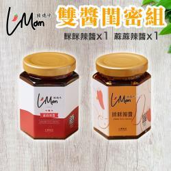 團購銷售新星 獨家秘方辣伴醬2罐組 辣椒醬 沾醬 拌醬