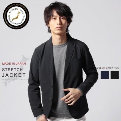 ジャケット メンズ 日本製 ナイロン 4wayストレッチ テーラードジャケット セットアップ オールシーズン Upscape Audience