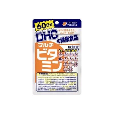 【ゆうパケット】DHCマルチビタミン60日分60粒【ポストにお届け】