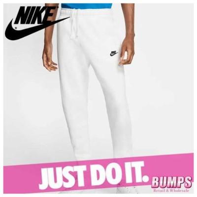 NIKE ナイキ ジョガーパンツ スウェット メンズ クラブ ロゴ 無地 ワンポイント スポーツウェア ズボン ボトムス 新作