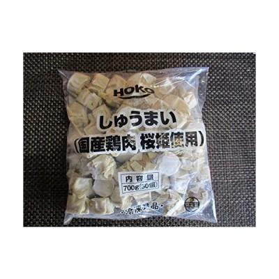 国産鶏肉 桜姫使用 焼売 ( しゅうまい ) 700g ( 50個 ) 冷凍