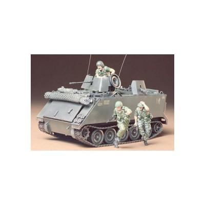 M113ACAV装甲騎兵強襲車 タミヤ 1/35MM 35135 プラモデル
