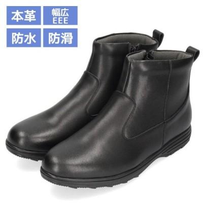 メンズ ブーツ ANTIBA アンティバ AN7031 ビジネスシューズ 靴 ブラック ショートブーツ 防水 防滑 3E 本革