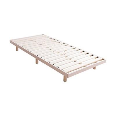 アイリスプラザ ベッド すのこ シングル 天然木 2段階高さ調整 耐荷重約200kg ホワイト 幅約98×長さ約200cm×高さ約6.5~23.5cm