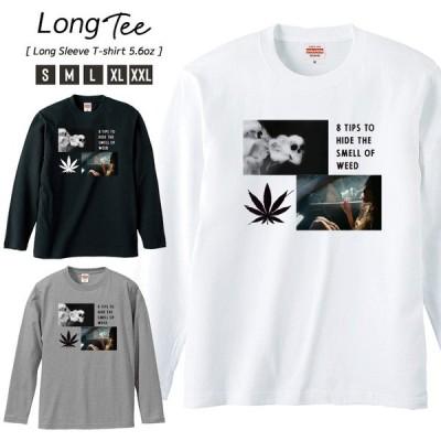 Tシャツ メンズ ロンT 長袖 ユニセックス クルーネック Uネック セクシー マリファナ ガンジャ weed smoklng おしゃれ