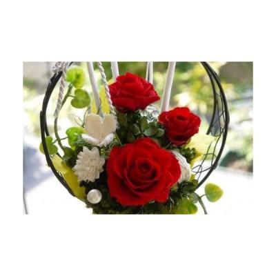 和風アレンジ「かぐや姫」・赤色 / プリザーブドフラワー クリアケース入り【結婚記念日 父の日の贈り物にも】
