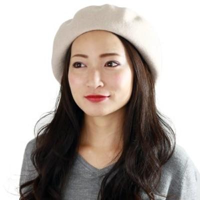 ベレー帽 帽子 レディース レディス 国産バスクベレー 大きいトップで耳まですっぽり帽子 ライトベージュ