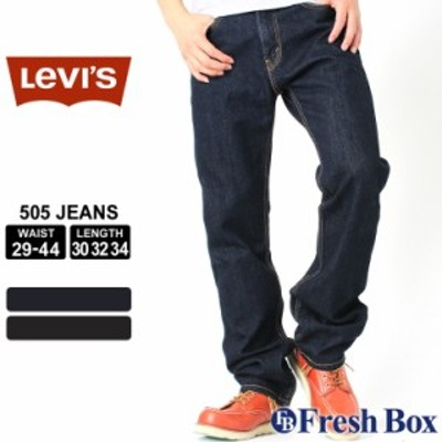 Levis リーバイス 505 ブラック ジーンズ メンズ ストレート 大きいサイズ Levis 505 REGULAR FIT STRAIGHT JEANS (USAモデル)